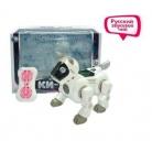 Купить Игрушка интерактивная Shantou Gepai «Киберпес Ки-ки» 625883