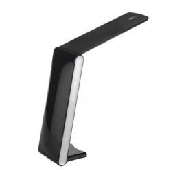 Купить Лампа портативная Daylight D45001