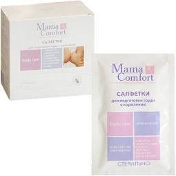 Купить Салфетки для подготовки груди к кормлению MAMA COMFORT 20 шт