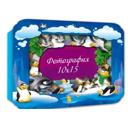 Купить Фоторамка объемная Vizzle Пингвины