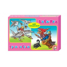 фото Настольная игра Десятое королевство «Гуси- лебеди и Баба - Яга 2 в 1»