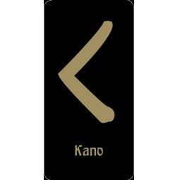 """Купить Руна """"Kano - стабильность и страсть в любви"""" (черная)"""