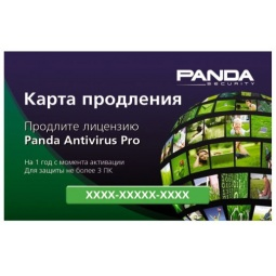 Купить Антивирусное программное обеспечение Panda Antivirus Pro - Renewal Card. 3-Desktop, 1 year