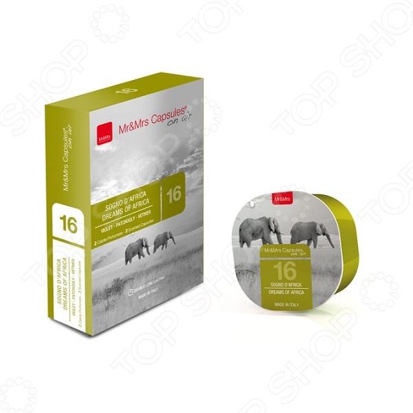 фото Арома капсулы для диффузора Mr&Mrs Fragrance Dreams Of Africa, Ароматизаторы воздуха