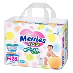 Купить Трусики-подгузники Merries размер M 6-10 кг