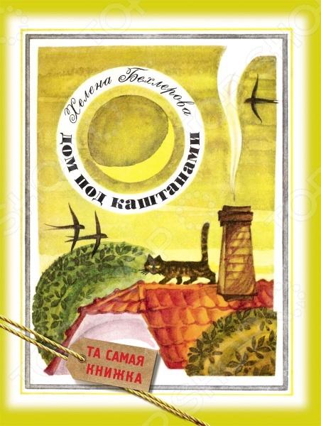 Произведения зарубежных писателей Росмэн 978-5-353-06803-7 детская литература 978 5 08 004977 4