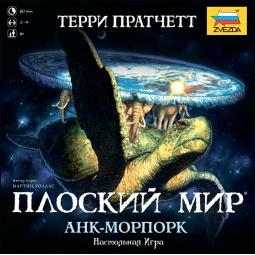 """фото Настольная игра """"Плоский мир"""""""