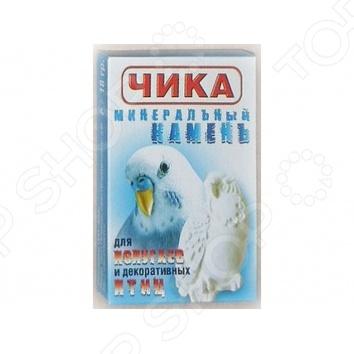 Камень минеральный для птиц ЧИКА 15303 камень минеральный для хомяков beeztees 825850