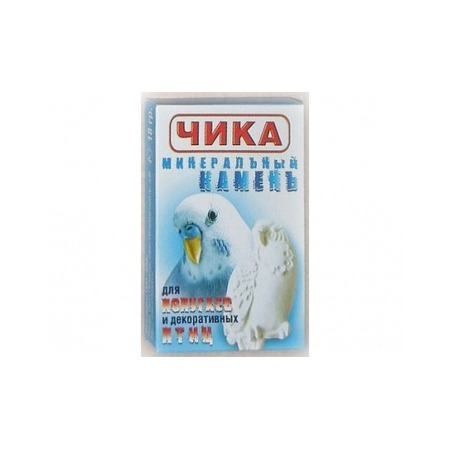 Купить Камень минеральный для птиц ЧИКА 15303