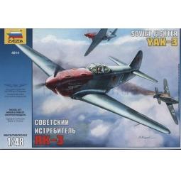 фото Сборная модель Звезда Самолет «Як-3»