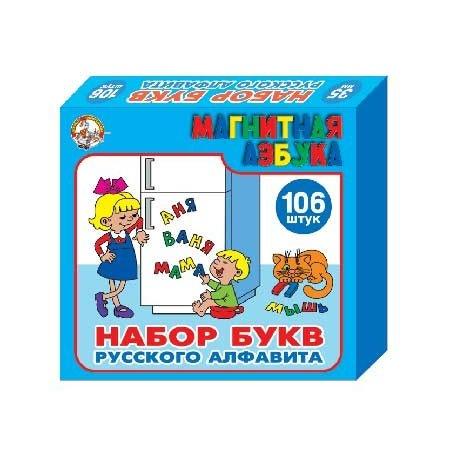 Купить Набор обучающий на магнитах Десятое королевство «Азбука» 03100