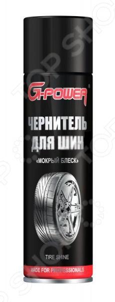 Очиститель шин с блеском Чернитель для шин G-Power «Мокрый блеск» GP-507