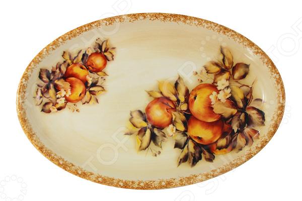 Блюдо овальное LCS «Зимние яблоки»Сервировочные блюда и тарелки<br>Красивая сервировка стола задает тон и настроение любому застолью, а правильное оформление вашего стола способно превратить даже самый обычный семейный обед в торжественный! Изящные блюда для сервировки стола, блестящие приборы помогают создать соответствующую атмосферу и эффектно преподнести гостям коронные блюда хозяйки. Сервируйте ваш праздничный стол со вкусом! Блюдо овальное LCS Зимние яблоки это идеальное решение для красивой подачи самых различных блюд. В нем будут эффектно смотреться и фрукты, и сладости, и небольшие закуски. Яркое и красочное блюдо идеально впишется в любой праздничный интерьер, украсив его и создав атмосферу торжественности. К тому же она станет настоящим повседневным украшением вашей кухни. Поместите его на видное место и вы увидите как преобразится эта комната! Изделие отличается элегантным современным дизайном, который оценят даже самые требовательные хозяйки.  Это универсальное блюдо для сервировки выполнено из качественной керамики, которая обладает целым рядом достоинств:  этот материал экологически чист, так как при его производстве не используются вредные примеси;  химически нейтрален, поэтому не влияет на вкус сервируемых блюд;  прост в уходе и использовании;  долговечен при аккуратном и осторожном обращении;  рисунок на его поверхности надолго сохраняет свой цвет и четкость. Оцените итальянское качество и внимательность к деталям! Итальянский бренд LCS славится своим уникальным подходом к производству высококачественной керамической продукции. В нем уживаются не только традиционные тенденции, но и новое виденье современный посуды. Изделия соответствуют всем нормам и стандартам качества, так как проходят многочисленные проверки и тесты. Сочетание современных технологий изготовления и ручной труд позволяет добиться удивительных результатов, которые вы сможете оценить по достоинству.<br>
