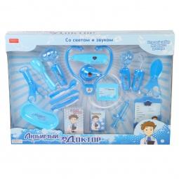 фото Игровой набор для мальчика Zhorya «Любимый доктор» 1700197