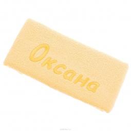 фото Полотенце подарочное с вышивкой TAC Оксана. Цвет: желтый