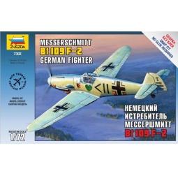 фото Сборная модель Звезда немецкий истребитель Мессершмитт Bf-109F2