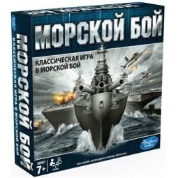 Купить Игра Hasbro Морской бой A3264
