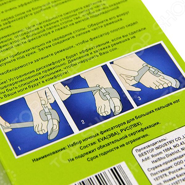Фиксатор для суставов пальцев