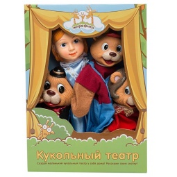 Купить Набор для кукольного театра Жирафики «Три медведя»