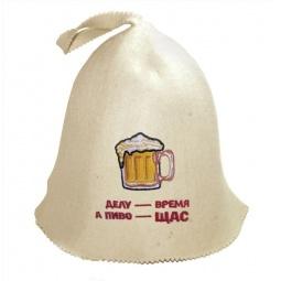 Купить Шапка Банные штучки «Делу - время а пиво - щас»