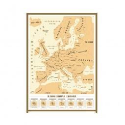 Купить Постер Гаранович «Влюбленная Европа»