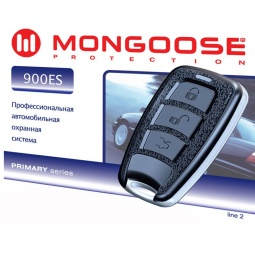 фото Автосигнализация Mongoose 900 ES line 2
