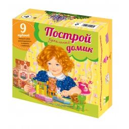 Купить Построй кукольный домик