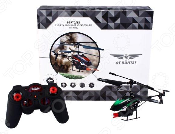 Игрушка на ИК управлении От Винта! «Вертолет» Fly-0239Другие радиоуправляемые игрушки<br>Игрушка От Винта! Вертолет Fly-0239 представляет собой реалистичную копию настоящего воздушного судна. Маленький летчик управляет моделью при помощи пульта радиоуправления на ИК-лучах. Винтокрылая машина может двигаться в 6 направлениях вверх вниз, вперед назад, влево вправо и вращаться на 360 . Также имеется демо-режим, при котором вертолет летит вперед, назад, вправо, а затем влево. От Винта! Вертолет Fly-0239 оснащен электронным гироскопом и функцией стрельбы ракетами. Представленная модель способствует развитию моторики и логики, учит координации в пространстве, тренирует реакцию и сообразительность. С таким вертолетом можно играть даже дома. Игрушка приводится в движение мощным электромотором, работающим от встроенного литий-полимерного аккумулятора на 3,7 В. Пульт работает от 6 батареек типа АА в комплект не входят .<br>