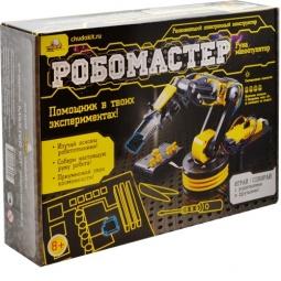 фото Развивающий электронный конструктор Master Kit Робомастер EK-504