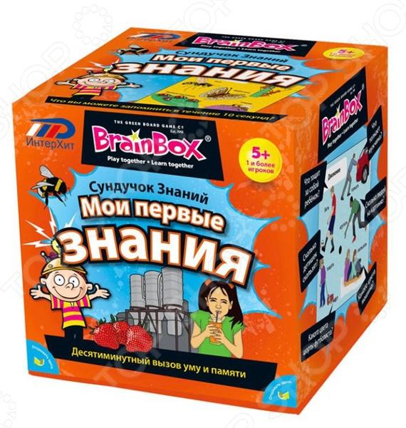 Игра настольная BrainBox «Мои первые знания»