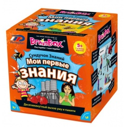 Купить Игра настольная BrainBox «Мои первые знания»
