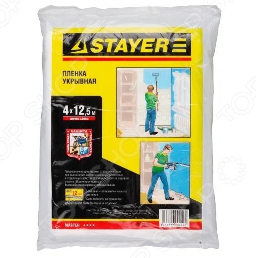 Пленка укрывная Stayer Master 1225-15-12 набор ключей комбинированных stayer master 27085 h6