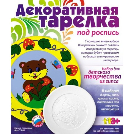 Купить Набор для росписи Lori «Мишка с ягодами»