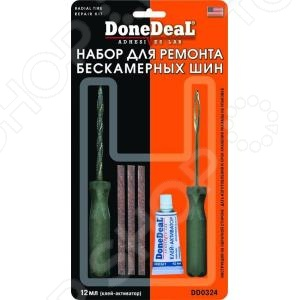 Набор для ремонта бескамерных шин Done Deal DD 0324 высокотемпературный бандаж для ремонта глушителя done deal dd 6789