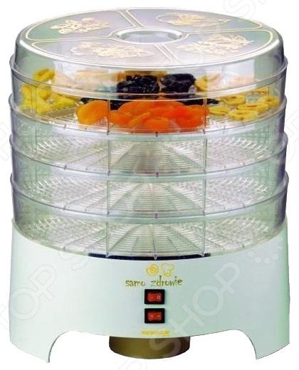 Сушилка для овощей «Здравушка» TИП 970.01 PС