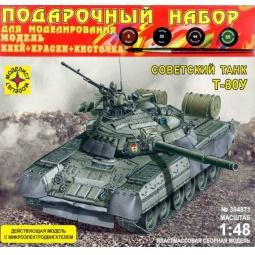 фото Сборная модель танка Моделист с микроэлектродвигателем «Т-80У»