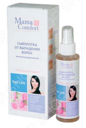 Сыворотка для укрепления волос Mama Comfort 0274 великолепное средство для ухода за волосами во время беременности. Повышенное содержание биоактивных веществ оказывает удивительное укрепляющее и противовоспалительное воздействие на ослабленные волосяные луковицы. Высокая концентрация протеинов в сочетании с целым комплексом витаминов прекрасно тонизируют кожу головы, стабилизируют деятельность сальных желез. Она также препятствуют выпадению и ломкости волос. Благородная мягкой и деликатной формуле, сыворотка придает волосам естественный блеск, шелковистость и здоровый вид. Натуральные компоненты не оказывают пагубного влияния ни на будущую маму, ни на её малыша. Рекомендации к использованию: Нанесите сыворотку на кожу головы до мытья волос и оставьте на 15 минут.
