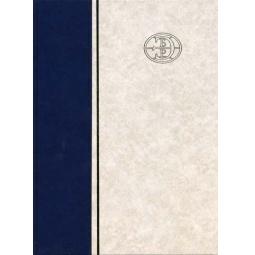 Купить Большая Российская энциклопедия в 35 томах. Том 5. Великий книязь- Восходящий узел орбиты