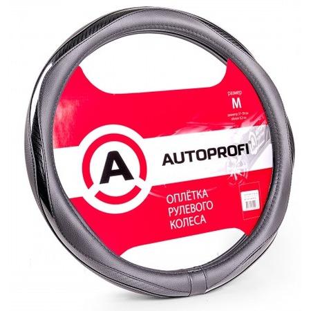 Купить Оплетка на руль Autoprofi AP-1413