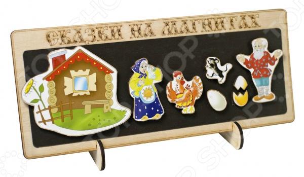 Доска магнитная для ребенка БЭМБИ «Сказки на магнитах. Курочка Ряба» кукольный театр бэмби курочка ряба 8 предметов к 0543 6
