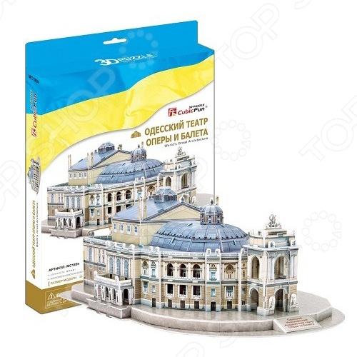 Пазл 3D CubicFun «Одесский театр оперы и балета»