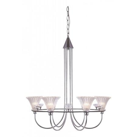 Купить Люстра подвесная Arte Lamp Albero