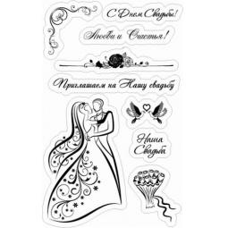 фото Набор штампов прозрачных ScrapBerry's Свадебные