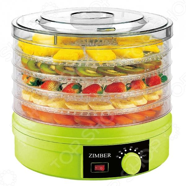 Сушилка для овощей Zimber ZM-11022 сушилка для продуктов zimber zm 11026 black