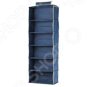 Кофр подвесной White Fox WHHH10-352 Comfort органайзер подвесной white fox comfort blue 9 полок 15x30x128h см