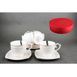 Купить Чайный набор Коралл LQ506710-A GIFT «Снежная королева»