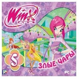 Купить Игра для PC Winx Club 5. Злые чары (rus)