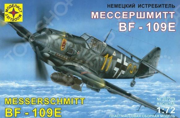Сборная модель самолета Моделист немецкий истребитель Bf-109E «Мессершмитт»