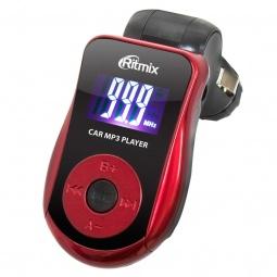Купить FM-трансмиттер Ritmix FMT-A720