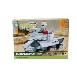 Купить Конструктор игровой 1 Toy «Военная техника. Быстроходный танк»